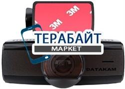 DATAKAM 6 MAX LIMITED GPS ГЛОНАСС АККУМУЛЯТОР АКБ БАТАРЕЯ