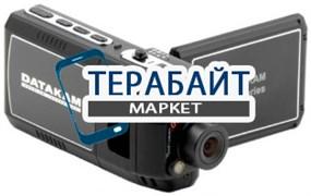 DATAKAM G8-MAX GPS АККУМУЛЯТОР АКБ БАТАРЕЯ