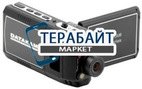 DATAKAM G8-MAX v.2 GPS АККУМУЛЯТОР АКБ БАТАРЕЯ