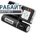 Deluxe DLVR-120B АККУМУЛЯТОР АКБ БАТАРЕЯ
