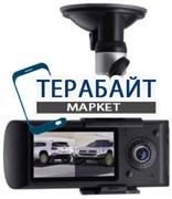 Dixon DVR-R300 2 камеры GPS АККУМУЛЯТОР АКБ БАТАРЕЯ