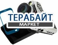 Dixon DVR-F900LHD АККУМУЛЯТОР АКБ БАТАРЕЯ