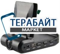 Dixon DVR-101HD АККУМУЛЯТОР АКБ БАТАРЕЯ