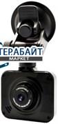 Dixon DVR-F530 АККУМУЛЯТОР АКБ БАТАРЕЯ