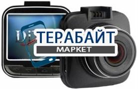 Dixon DVR-F650 АККУМУЛЯТОР АКБ БАТАРЕЯ