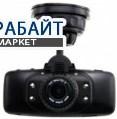 Dixon GS950 GPS АККУМУЛЯТОР АКБ БАТАРЕЯ
