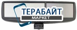 Envix DV450GB GPS АККУМУЛЯТОР АКБ БАТАРЕЯ