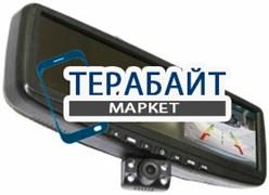 ERGO Electronics ER420DVR АККУМУЛЯТОР АКБ БАТАРЕЯ