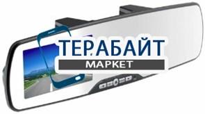 Erisson VR-MH110 АККУМУЛЯТОР АКБ БАТАРЕЯ
