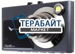 Falcon HD52-LCD АККУМУЛЯТОР АКБ БАТАРЕЯ
