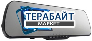 Falcon HD70-LCD АККУМУЛЯТОР АКБ БАТАРЕЯ