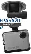 Falcon Eye FE-89AVR Aqua АККУМУЛЯТОР АКБ БАТАРЕЯ