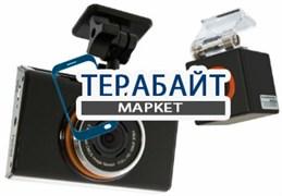 FINEVU CR-2000G 2 камеры GPS ГЛОНАСС АККУМУЛЯТОР АКБ БАТАРЕЯ