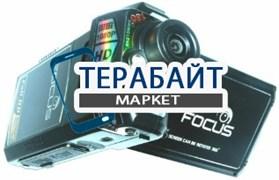Focus SL900 АККУМУЛЯТОР АКБ БАТАРЕЯ