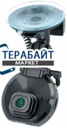 FOREVER VR-500 GPS АККУМУЛЯТОР АКБ БАТАРЕЯ