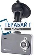 FOREVER VR-110 АККУМУЛЯТОР АКБ БАТАРЕЯ