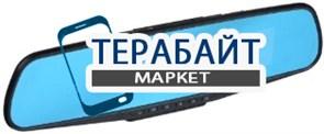 FORZA 450-005 АККУМУЛЯТОР АКБ БАТАРЕЯ