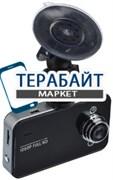 FORZA 450-004 АККУМУЛЯТОР АКБ БАТАРЕЯ