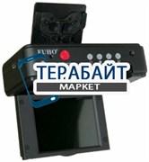 FUHO AVITA SG 1010 GPS АККУМУЛЯТОР АКБ БАТАРЕЯ