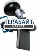 G.N.D. DVR-007S АККУМУЛЯТОР АКБ БАТАРЕЯ