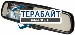 GAZER MMR7001 АККУМУЛЯТОР АКБ БАТАРЕЯ