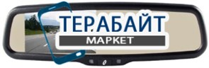 GAZER MUR5000 GPS АККУМУЛЯТОР АКБ БАТАРЕЯ