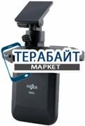 GAZER H521 АККУМУЛЯТОР АКБ БАТАРЕЯ