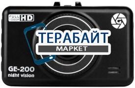 Globex GE-200 Night Vision АККУМУЛЯТОР АКБ БАТАРЕЯ