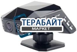 Globex GU-DVV007 АККУМУЛЯТОР АКБ БАТАРЕЯ