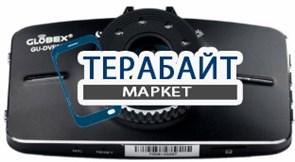 Globex GU-DVF008 АККУМУЛЯТОР АКБ БАТАРЕЯ