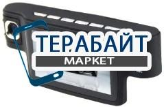 GoodZoom X9000 2 камеры АККУМУЛЯТОР АКБ БАТАРЕЯ