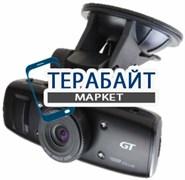 Grand Technology GT R80 АККУМУЛЯТОР АКБ БАТАРЕЯ