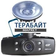 Grand Technology GT R85 АККУМУЛЯТОР АКБ БАТАРЕЯ