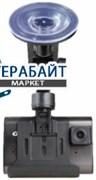 Grand Technology GT N75 АККУМУЛЯТОР АКБ БАТАРЕЯ