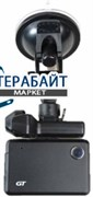Grand Technology GT D42 2 камеры АККУМУЛЯТОР АКБ БАТАРЕЯ