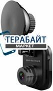 Highscreen BlackBox Mini 2 АККУМУЛЯТОР АКБ БАТАРЕЯ