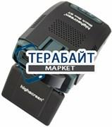 Highscreen BlackBox ST GPS АККУМУЛЯТОР АКБ БАТАРЕЯ