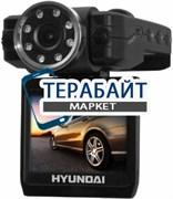 Hyundai H-DVR10 2 камеры АККУМУЛЯТОР АКБ БАТАРЕЯ