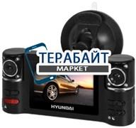 Hyundai H-DVR08 2 камеры АККУМУЛЯТОР АКБ БАТАРЕЯ