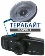 iBang Magic Vision VR-530 GPS АККУМУЛЯТОР АКБ БАТАРЕЯ