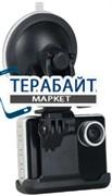 iBang Magic Vision VR-550 АККУМУЛЯТОР АКБ БАТАРЕЯ