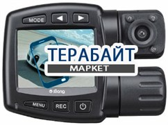 iBang Magic Vision VR-210 2 камеры АККУМУЛЯТОР АКБ БАТАРЕЯ