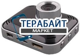 iBang Magic Vision VR-220 АККУМУЛЯТОР АКБ БАТАРЕЯ