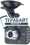 iBang Magic Vision VR-340 АККУМУЛЯТОР АКБ БАТАРЕЯ