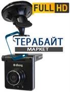 iBang Magic Vision VR-390 АККУМУЛЯТОР АКБ БАТАРЕЯ