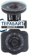 iBang Magic Vision VR-370 АККУМУЛЯТОР АКБ БАТАРЕЯ