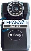 iBang Magic Vision VR-350 АККУМУЛЯТОР АКБ БАТАРЕЯ