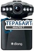 iBang Magic Vision VR-110 АККУМУЛЯТОР АКБ БАТАРЕЯ