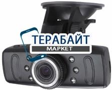 iBang Magic Vision VR-120 АККУМУЛЯТОР АКБ БАТАРЕЯ