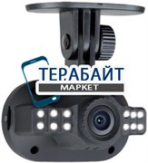 iBang Magic Vision VR-130 АККУМУЛЯТОР АКБ БАТАРЕЯ